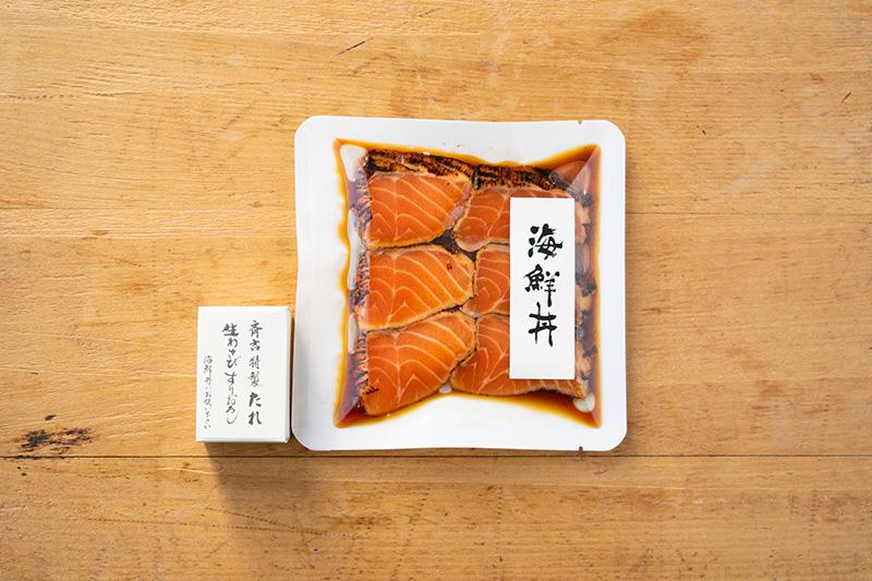 炙りサーモン漬け丼