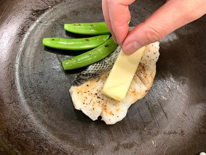 すずきバター焼き