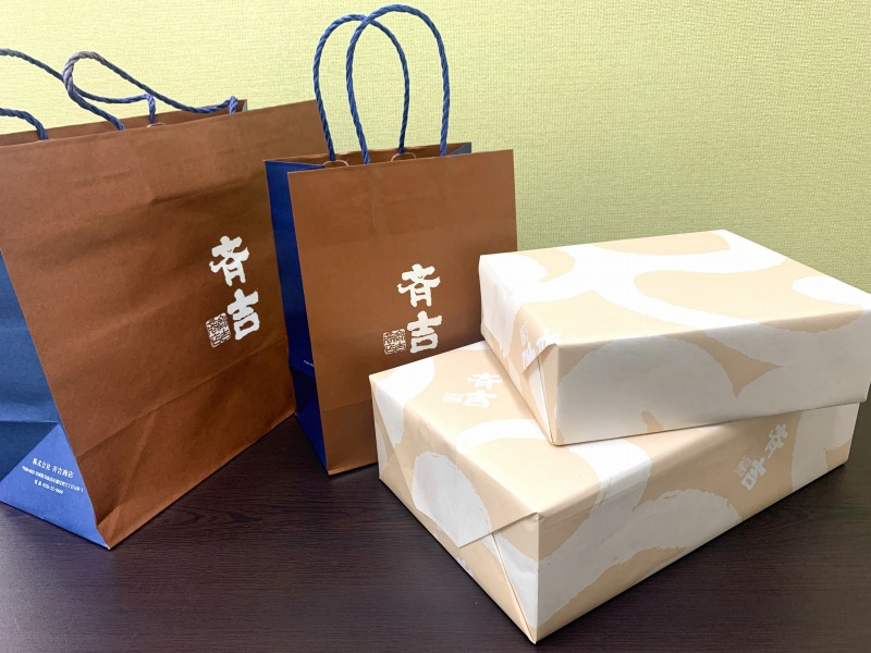 波唐草包装紙
