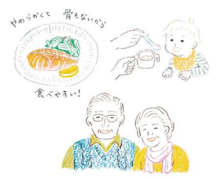気仙沼名産の鼎・斉吉なら無添加自然食が評判