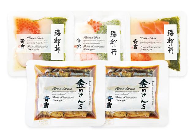 金のさんまと斉吉海鮮丼3種詰合せ