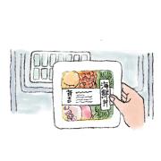 海鮮丼解凍方法1